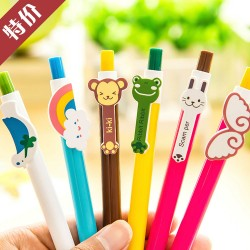 可愛動物造型圓珠筆 翅膀 彩虹 青蛙 原子筆