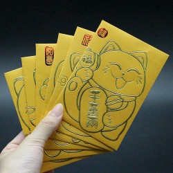Q版財神 招財貓 創意紅包袋 新年紅包 新年用品 喜慶用品 春節用品 6入裝 小款