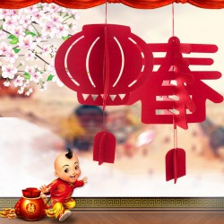 新年春節福字掛飾 新年裝飾品 春字吊飾 客廳喜慶 春節裝飾用品