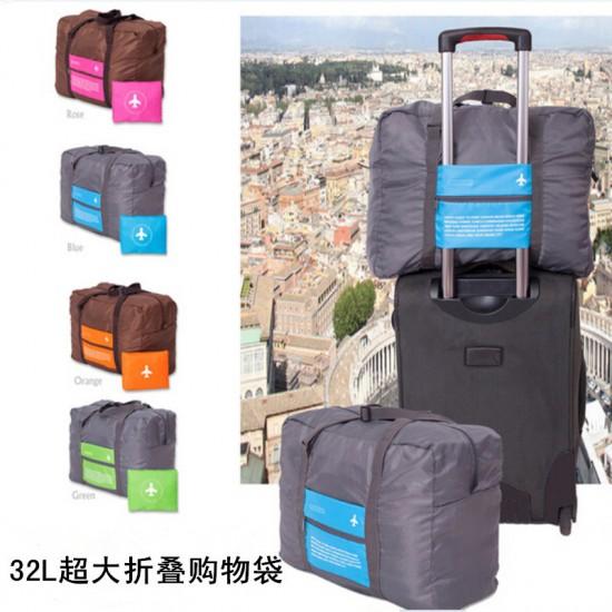 旅行可折疊收納包 防水飛機包 旅行袋 單肩行李袋 行李包 32L