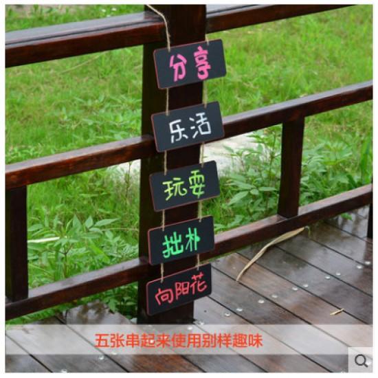 掛式小黑板 迷你店鋪黑板 趣味黑板 創意門牌 手寫黑板