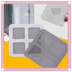 紗窗修補DIY貼片3枚入 防蚊紗門窗戶修補片 門窗補洞網