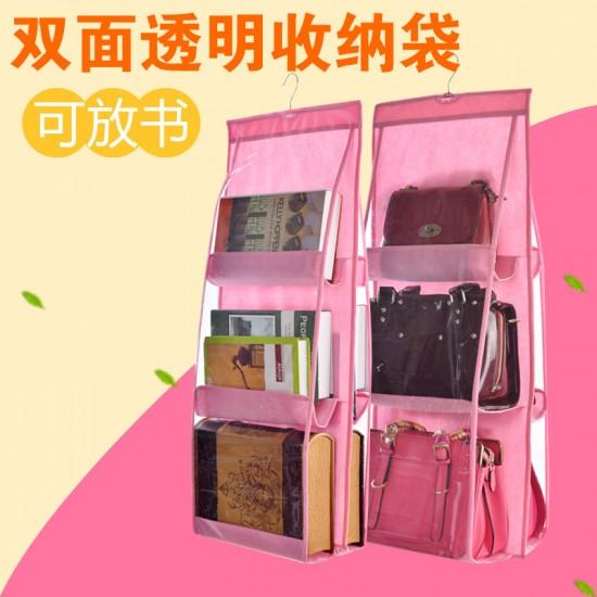 雙面透明包包收納掛架 儲物掛袋 無紡布懸掛式掛袋 透明防塵包包收納掛袋