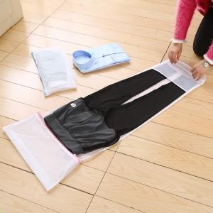折疊式褲子洗衣袋 洗內衣袋 防變形細網收納袋