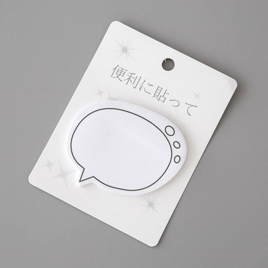簡約對話框系列便利貼 小清新留言N次貼