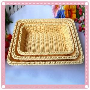 仿藤編麵包籃 水果食品籃 淺色長方形竹籃