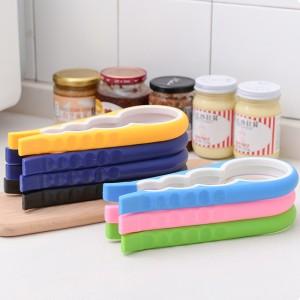 廚房必備防滑四合一開罐器 罐頭開罐器開瓶器
