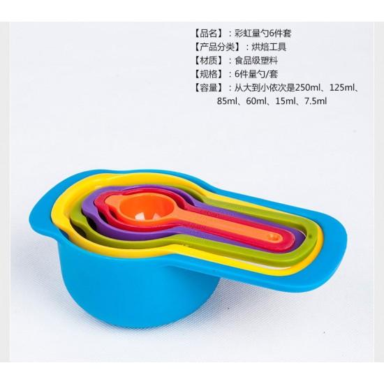 彩虹量杯6件組 烘焙必備工具 糖果色測量工具 量杯工具