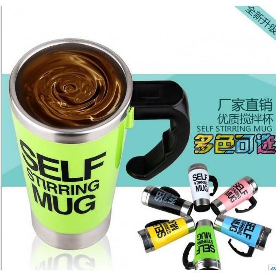 創意懶人攪拌咖啡杯 大容量攪拌杯 創意禮品