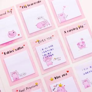 粉色小豬便利貼 可黏式留言便條 卡通N次貼
