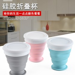 伸縮矽膠摺疊水杯 戶外旅行必備水杯 摺疊漱口杯
