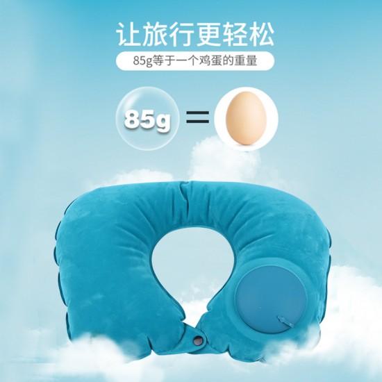 旅行按壓式自動充氣枕 方便攜帶U型枕 辦公必備午睡枕