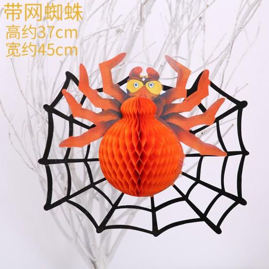 萬聖節布置蜂巢裝飾道具 派對幽靈蜘蛛裝飾 紙質裝飾道具