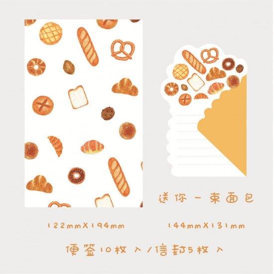 創意花束造型卡片 花束系列賀卡 手帳裝飾便條紙 信紙