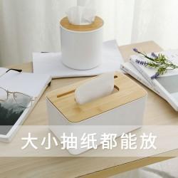 簡約抽取式竹木面紙盒 居家必備多款造型衛生紙盒 收納盒