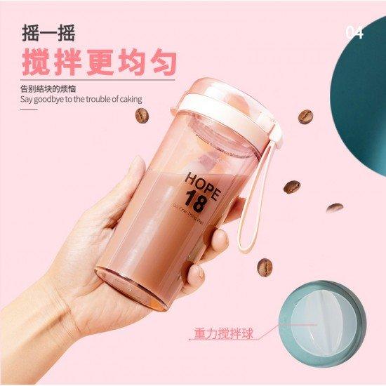 加厚透明搖搖杯 手提攪拌搖搖杯 運動塑膠攪拌杯 創意隨手杯