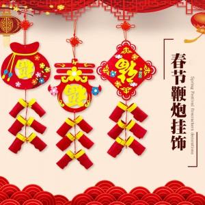 DIY不織布鞭炮吊飾 新春DIY材料包 中國風布置吊飾 新春過年必備