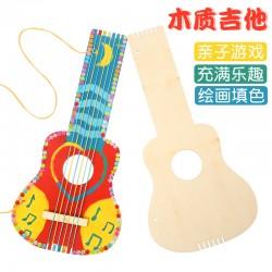 DIY木質塗鴉吉他 創意材料包 吉他造型玩具 手工木製吉他