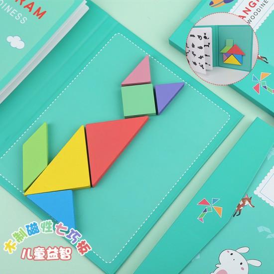 七彩木製磁性拼圖 益智七巧板 開發智力拼圖 彩色拼板