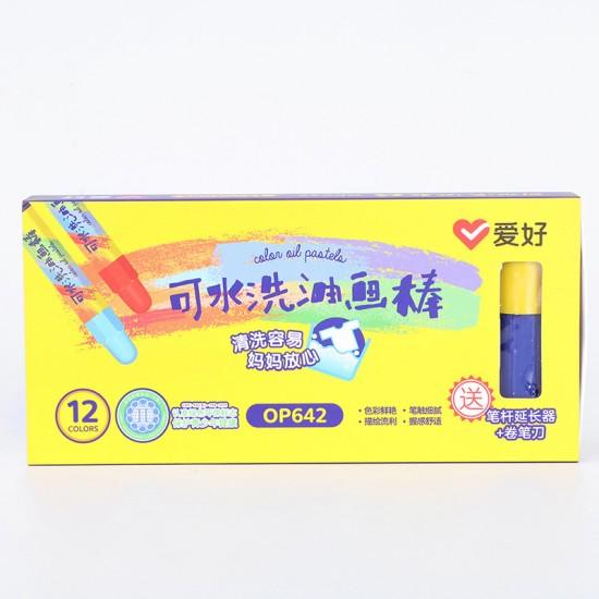 多色兒童可水洗蠟筆 學生繪畫塗鴉蠟筆 可水洗多色蠟筆組