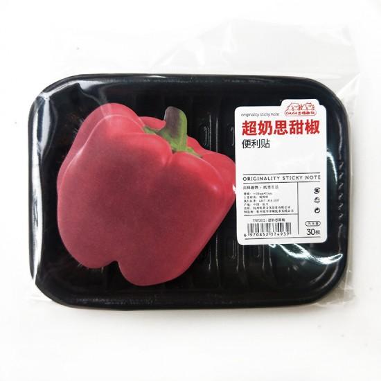 蔬果造型便利貼 創意仿真造型N次貼 蔬菜水果系列便利貼