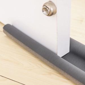 門底縫隙密封條 隔音門窗縫隙膠條 防塵防風密封條