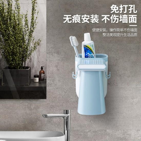 磁吸式洗漱用品架 北歐色簡約牙刷架 創意居家必備瀝水漱口杯收納架