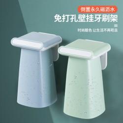 磁吸式漱口杯架 水杯壁掛式瀝水架 浴室必備牙刷杯收納架