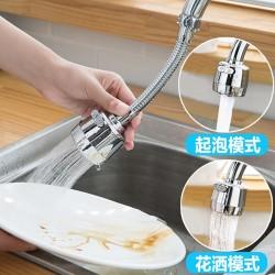 加長加壓省水水龍頭 水龍頭延長器 創意防噴濺過濾器 兩段設定出水方式水龍頭