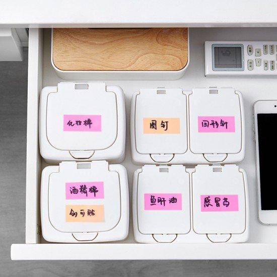 按鍵式分隔收納盒 簡約辦公文具收納盒 抽屜小物整理盒 置物盒