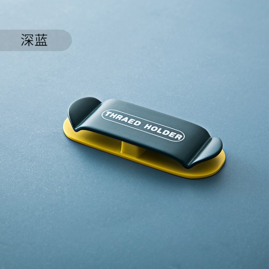 壁掛式插頭掛勾 電源線收納掛勾 簡約插頭固定器 雙邊收納掛勾 4個裝