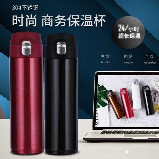 304彈跳杯蓋保溫杯 500ml保溫杯 簡約時尚不鏽鋼保溫瓶 直身瓶