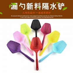 創意長柄多功能漏勺 塑膠冰鏟 造型隔水鏟子 濾網 撈麵勺