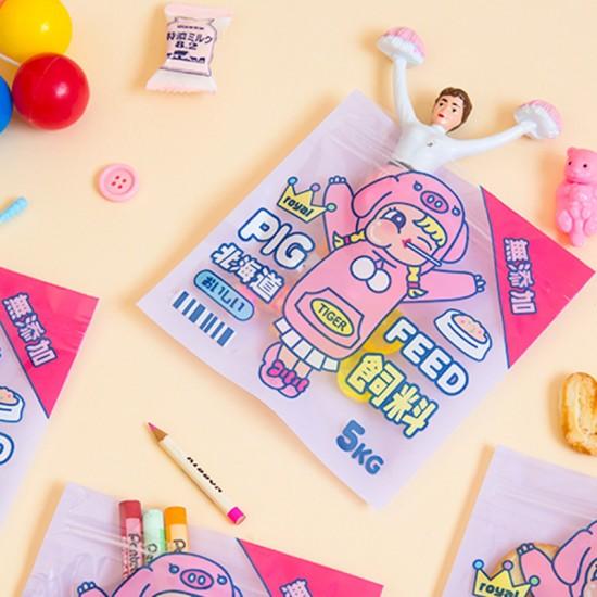 可愛女孩夾鏈袋 創意女孩印花密封袋 包裝糖果袋 包裝袋 夾鏈袋