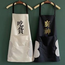 廚房擦手防水圍裙 創意文字防水圍裙 可擦手設計防水防油圍裙