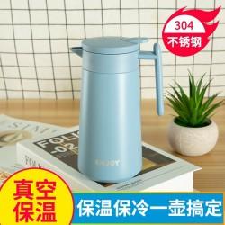 不鏽鋼保溫壺 304不鏽鋼保溫熱水壺 居家必備保溫保冰壺