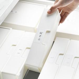 抽屜整理收納盒 分類雜物整理盒 簡約防塵儲物盒 化妝品文具整理盒