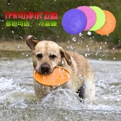 寵物大號橡膠飛盤 22cm大號狗狗飛盤玩具 寵物訓練互動玩具 軟飛盤