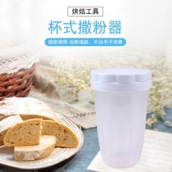 透明杯式灑粉器 創意烘焙用具灑糖粉器 居家必備麵粉篩