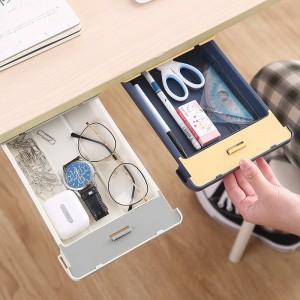桌下抽屜式收納盒 桌子隱藏式整理盒 辦公文具收納盒 桌下雜物收納盒