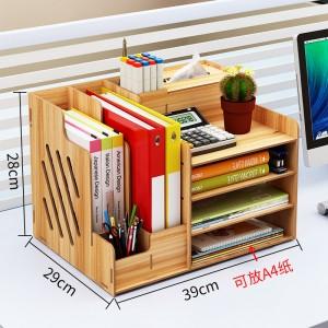桌面收納置物架 辦公桌書桌必備收納架 辦公文件置物架 宿舍必備置物收納盒
