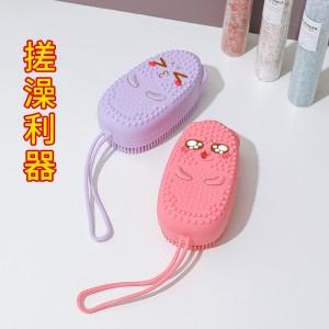矽膠雙面洗澡刷 可愛造型矽膠搓澡神器 沐浴搓背海綿洗澡刷