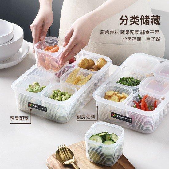 分隔收納保鮮盒 廚房必備蔬果收納盒 瀝水儲物盒 食物冰箱收納盒