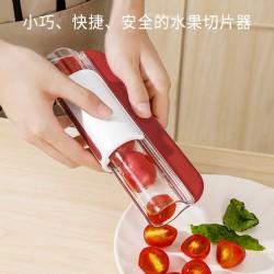 快速水果切半器 創意水果手動切片器 簡易方便攜帶蔬果切半器 水果刀