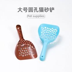 大號圓孔貓砂鏟 創意塑膠清潔貓砂鏟子 多功能洞洞鏟子