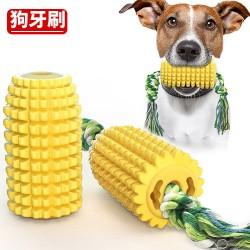 玉米造型寵物潔牙玩具 創意造型狗狗啃咬玩具 寵物磨牙玩具 餵食玩具