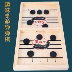創意趣味彈彈棋 親子互動桌遊 桌面對戰遊戲 手眼協調玩具