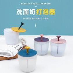 創意雙色洗面乳起泡器 手動按壓慕思瓶 泡泡製造器 洗臉神器