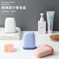 簡約造型矽膠蓋香皂盒 旅行必備密封防水肥皂盒 外出必備香皂收納盒