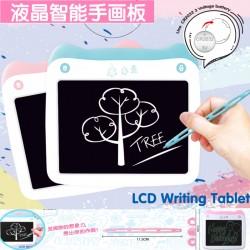 創意液晶智能手寫板 8.5吋LCD液晶手寫板 兒童繪畫塗鴉板